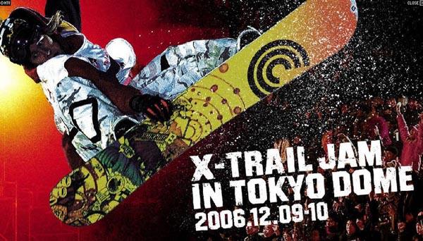 Nissan X-trail Jam 2006