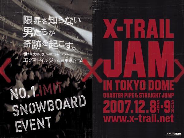 Nissan X-Trail Jam 2007